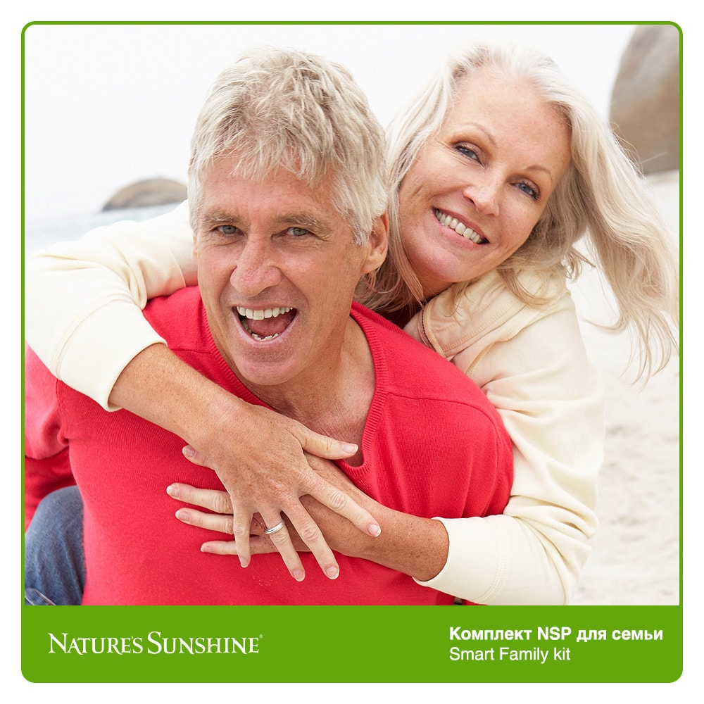 Комплект NSP для семьи Smart Family kit
